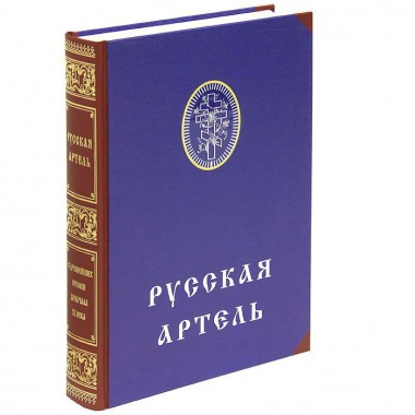 Русская артель, Олег Платонов