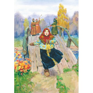 Павел Бажов. Сказы