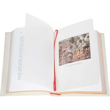 Государь. Рассуждения на первые книги Тита Ливия (эксклюзивное подарочное издание). Макиавелли Н.М.