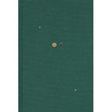 Четырехтомное издание избранных произведений: Переводы (2-й том) Седакова О. А.