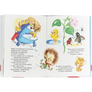 Лучшие стихи для детей, Корней Чуковский